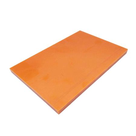 빼크라이트(5T)-황색